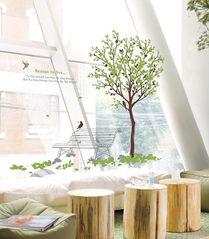 BIG Tree in the Park Adhesive Removable Wall Decor GRAPHIC Stickers